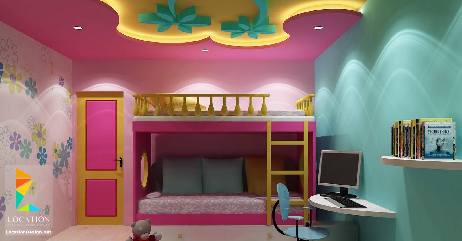 غرف نوم أطفال تناسب كل المساحات وبألوان مبهجة 2019 2020
